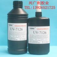 南京UV胶水图片