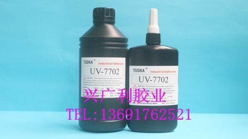 供应塑胶UV胶水,深圳UV胶水,东莞UV紫外线胶,环保UV胶