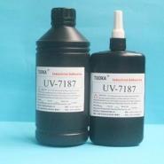 台州UV胶水图片