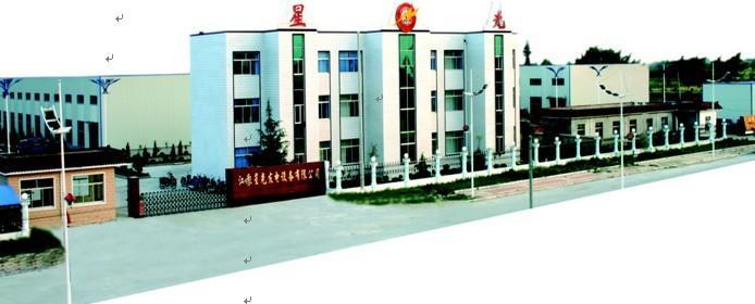 江苏星光发电设备有限公司银川分公司