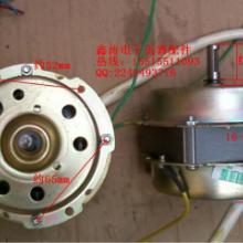 供应原装美的空调扇电机水冷电风扇马达