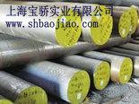 供应蜗杆磨床主轴材料38CrMoAl渗氮钢