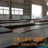 供應上海9SICR板冷軋薄刃工具鋼板