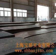 供应上海9SICR板冷轧薄刃工具钢板