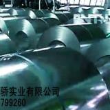 供应宝钢新15CRMO板材热轧 宝钢新余15CRMO板材卷板材供