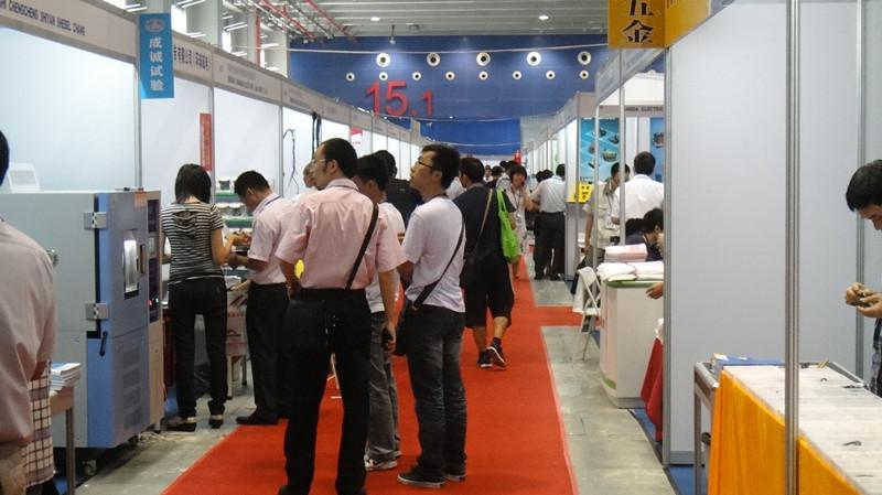 亚洲最大家电配件专业展