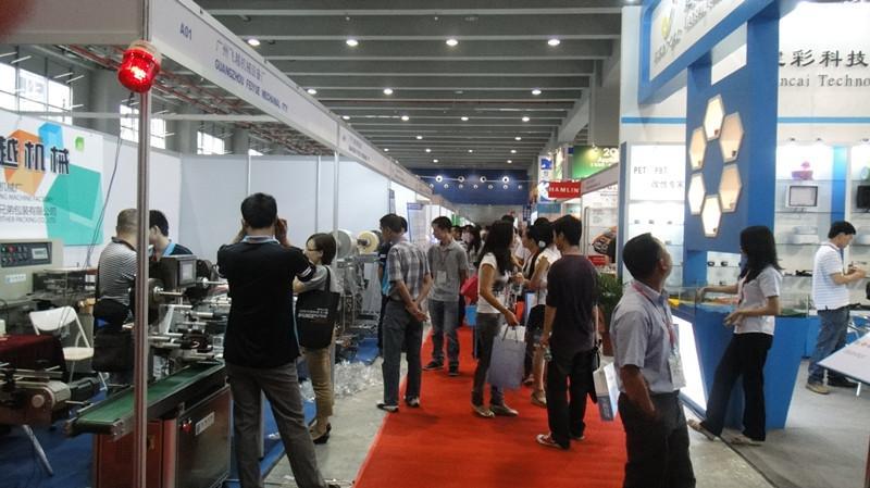 供应亚洲最大家电配件展