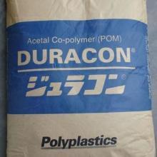 【厂家直销】 改性POM聚甲醛 TR-5日本宝理duracon批发