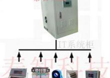 天津医用隔离电源系统图片