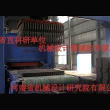 供应耐材防火制砖机设备