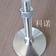 供应调整脚-橱柜脚-机械地脚-支撑脚-固定型-全不锈钢