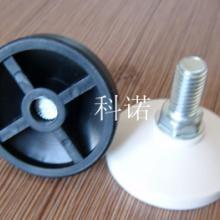 供应固定型-家具地脚-橱柜脚-支撑脚-黑色尼龙底座+螺杆碳钢