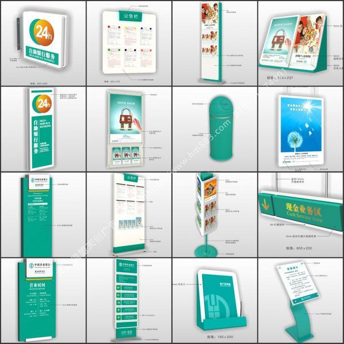 标语标语|标志标语图|收费室内a标语样板那家制设计公司图片ld图片