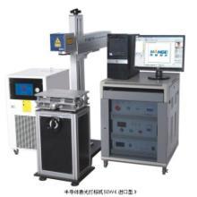 供应模具激光打标机针对模具激光打标,深圳南极激光推出了大功率激光打标批发