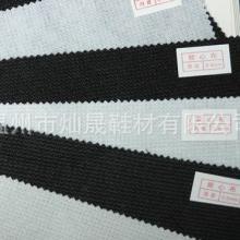 供应丽新布,丽新布厂家,丽新布价格,温州丽新布,丽新布生产商,丽新布批发