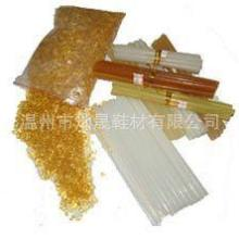 供应热熔胶粒,热熔折边胶粒,皮具折边胶粒,折边机热熔胶,黄色热熔胶粒批发