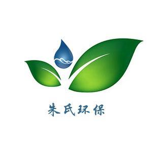 杭州朱氏環保科技有限公司
