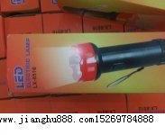 供应南孚电池送手电筒图片南孚电池送手电筒图片
