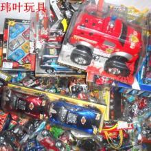 供应外贸玩具按斤批发批发