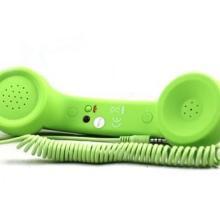 供应iphone复古听筒  手机防辐射听筒  磨砂大电话