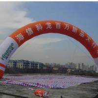 供应出租气球拱门