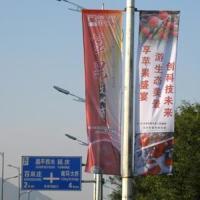 供应杭州真丝双面透旗帜写真
