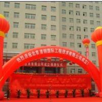 气球拱门,气球拱门厂家,拱门气模,杭州气球拱门