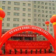 气球拱门,气球拱门厂家,拱门气模,杭州气球拱门批发