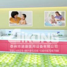供应婴儿洗浴中心