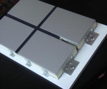 供应绿环LH氟碳一体化保温装饰板图片