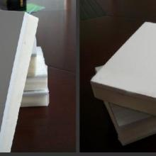 供应绿环新型节能建材保温装饰板