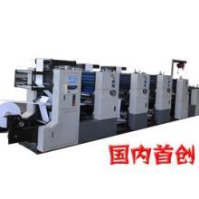供应多联商用表格轮转印刷机图片