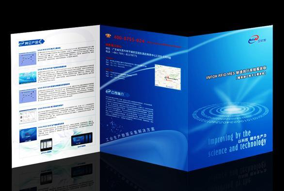 深圳企业宣传品册子设计 电子产品宣传折页设计 科技公司宣传册设计图片