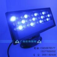 12V大功率LED投光灯图片