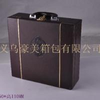 白沙溪茶叶礼盒