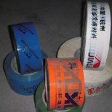 供应苏州印刷胶带价格/销售/报价昆山优胜利达欢迎您的来电批发