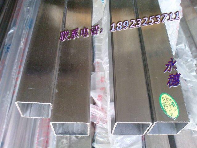 供应不锈钢管矩形管50x30规格