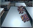 供应316L不锈钢工业板材厚度3厘米