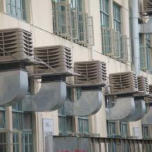 供应蒸发型冷气机湿帘冷风机价格图片