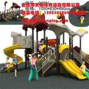重庆儿童游乐设施生产图片