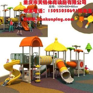 江北区儿童大型塑胶玩具批发商图片