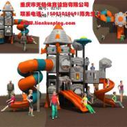 重庆儿童游乐设备图片