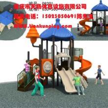 供应四川哪里有儿童游乐设施厂家,重庆儿童塑胶玩具最新价格圈批发