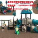 重庆儿童游乐设备公司图片