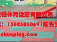 重庆哪里有安全地垫厂家图片
