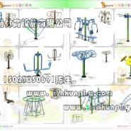 江北区健身器材厂家图片