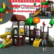 重庆哪里安装塑胶玩具图片