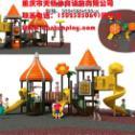 渝中区儿童游乐设施厂家报价图片