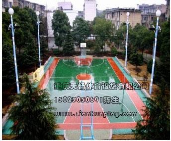 供应黔江区塑胶篮球场图片