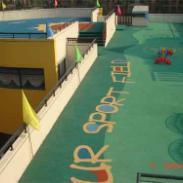 重庆幼儿园塑胶跑道厂家施工图片